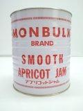 【寿食品】モンバルク アプリコットジャム 3855g