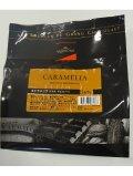 【ヴァローナ】フェーブ キャラメリア 36% 1kg (特別お取り寄せ)