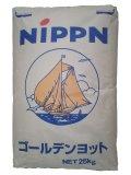 【日本製粉】強力粉 ゴールデンヨット 25kg