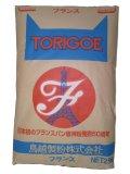 【鳥越製粉】フランスパン用準強力粉 フランス 25kg
