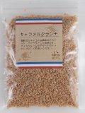 【プティパ】キャラメルクランチ 50g