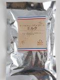 【プティパ】クーベルチュールチョコレート ミルク 200g