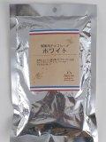 【プティパ】製菓用チョコレート ホワイト 200g