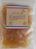 【プティパ】レモンピール 100g
