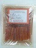 【サバトン】オレンジラメル スティック 1kg