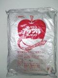 【森食品】フレッシュリンゴ角切り10mm 2kg