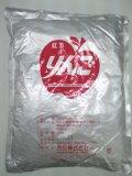 【DI】紅玉フレッシュリンゴ 糖度30度 2kg