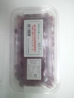 画像1: 【デルスール】冷凍完熟ラズベリーホール 500g