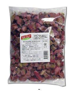 画像1: 【シコリ】冷凍ルバーブモルソー 1kg  (特別お取寄せ)