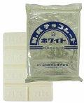 【日新化工】ホワイトチョコレート 2kg