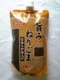 【みたけ食品】旨みねりごま黒 なめらか仕上げ 1kg×10
