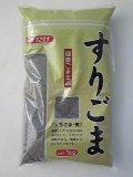 【みたけ食品】すりごま 黒 1kg