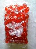 【ワカショク】ドレンチェリー 赤 400g