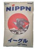 【日本製粉】強力粉 イーグル 25kg
