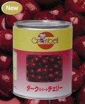 【グランベル】ダークスィートチェリー 2号缶(固形量:485g)