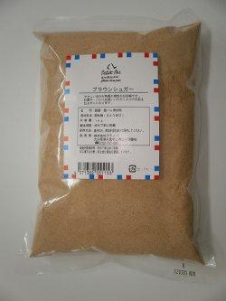 画像1: 【プティパ】ブラウンシュガー 1kg