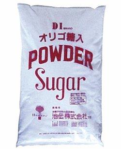 画像2: 粉糖(オリゴ糖入り) 4kg