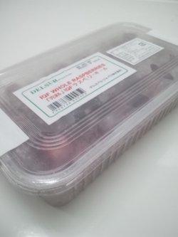 画像2: 【デルスール】冷凍完熟ラズベリーホール 500g