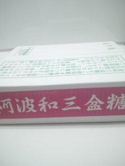 画像2: 和三盆 5kg (特別お取寄せ)