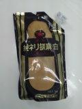 【九鬼産業】星印純練り胡麻(白) 1kg  (特別お取寄せ)