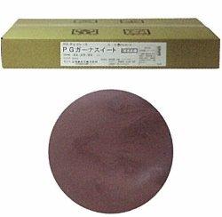 画像1: 【日新化工】PGガーナスイート 5kg  (特別お取寄せ)