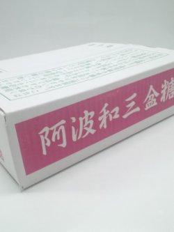 画像1: 和三盆 5kg (特別お取寄せ)