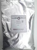 ビタミンC 1kg (特別お取寄せ)