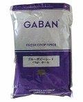 【GABAN】ギャバン ブルーポピー シード 1kg (特別お取寄せ)