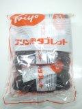 【仙波】カラメルタブレット2g 1kg