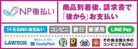 銀行・コンビニ・郵便局画像